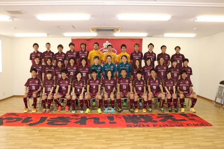 スポーツウェア 関西フットサルリーグSWHのチーム写真