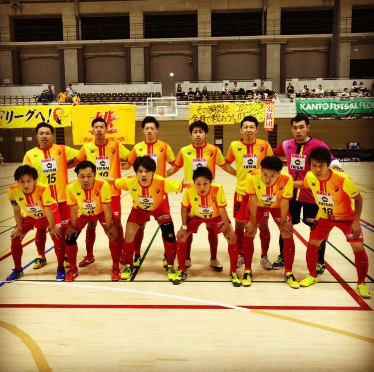 関東フットサルリーグ2019開幕戦