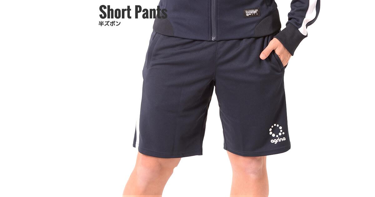 スポーツウェア 半ズボン