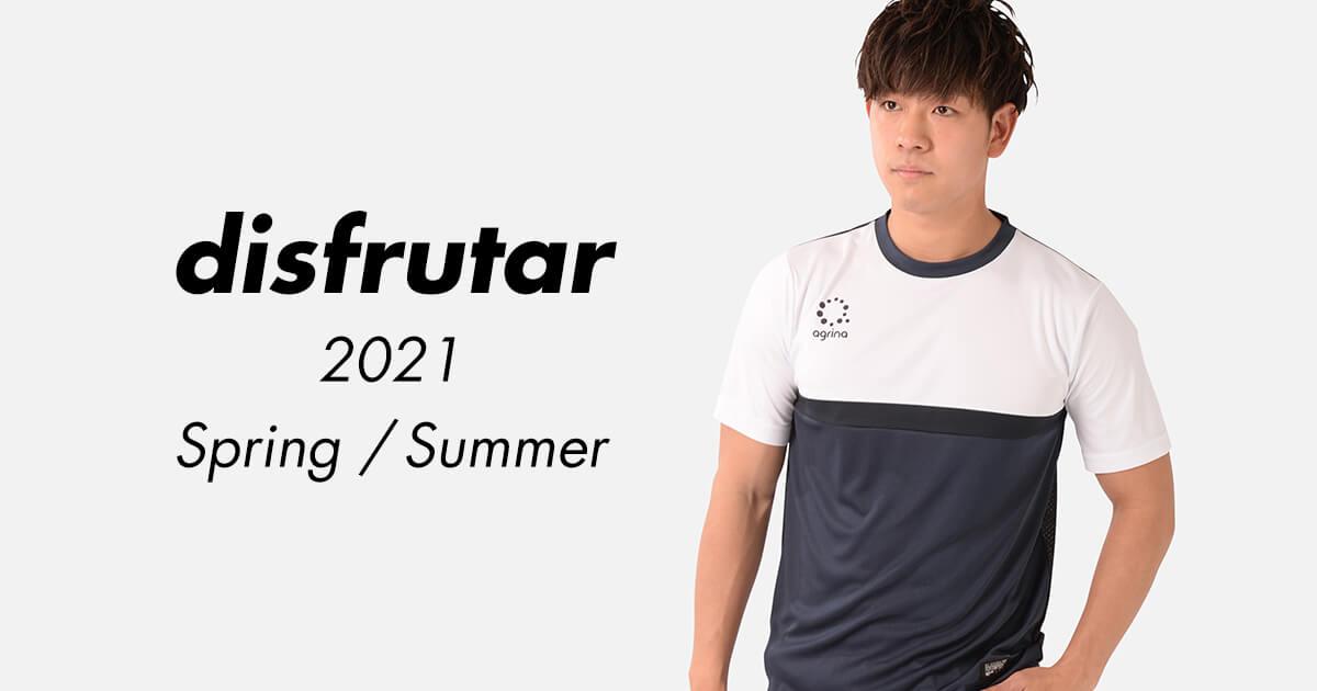 2021春夏