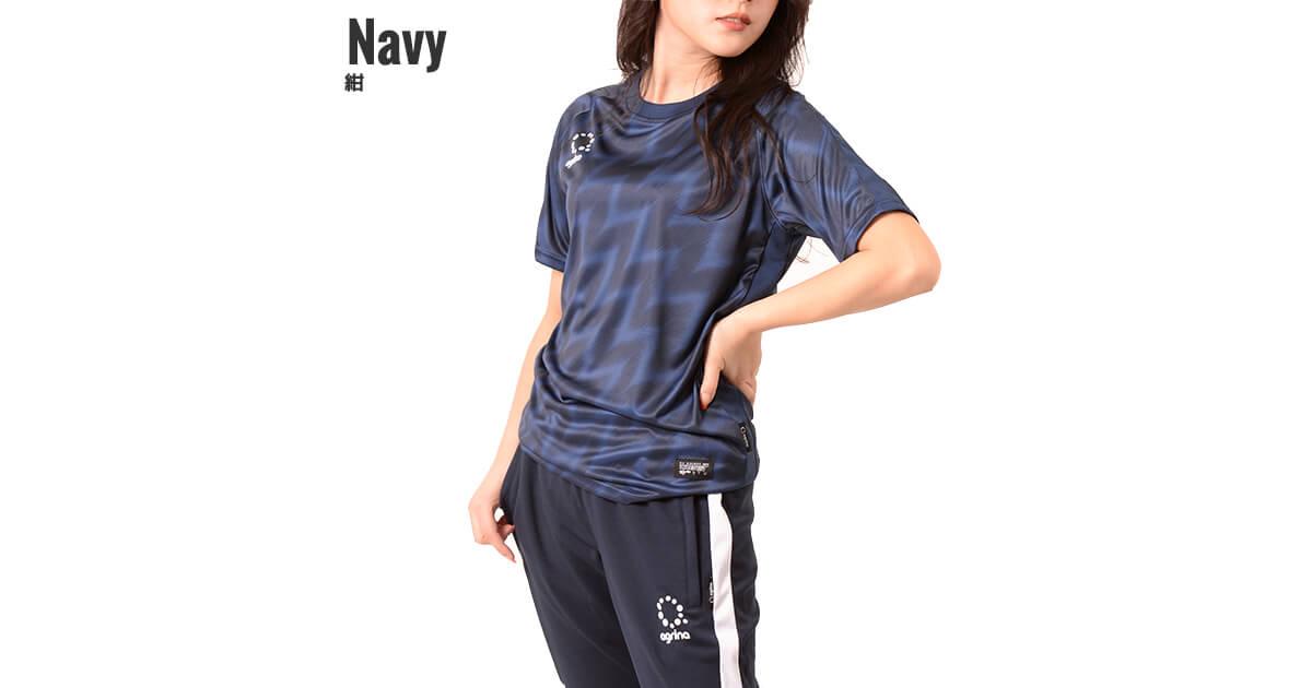 スポーツウェア 紺
