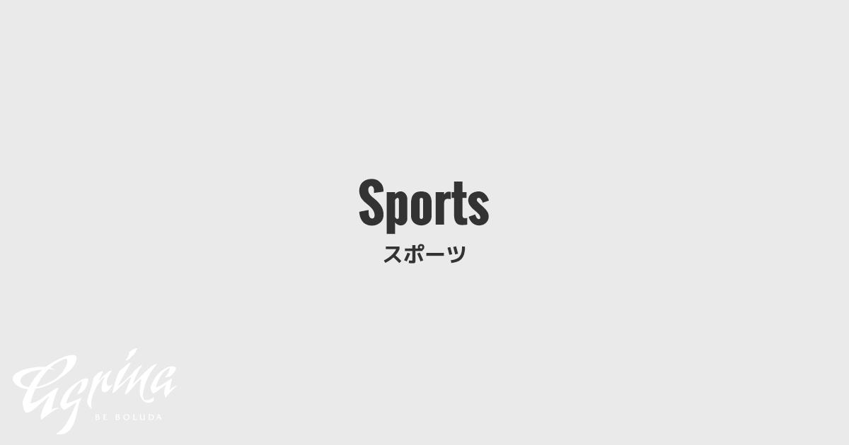 スポーツ別ウェア
