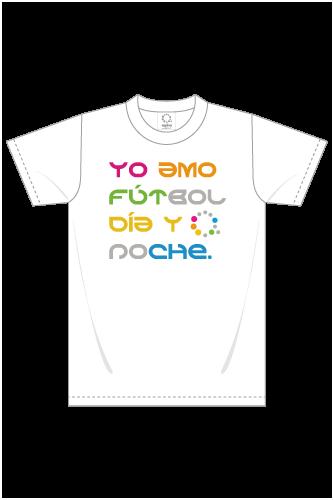 アモールプラクティスシャツ White