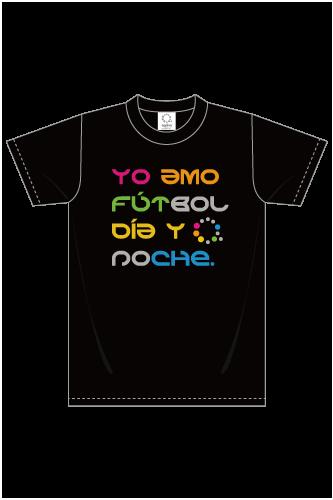 アモールプラクティスシャツ Black