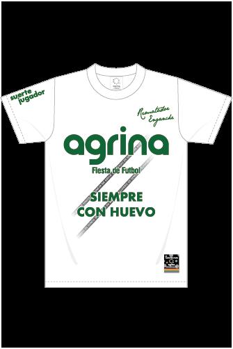 ブラジルボンフィンコットンTシャツ White