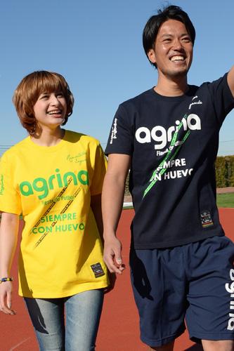 アグリナ ブラジルボンフィンコットンTシャツ