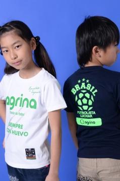 アグリナ / agrina ジュニアブラジルボンフィンプラクティスシャツ